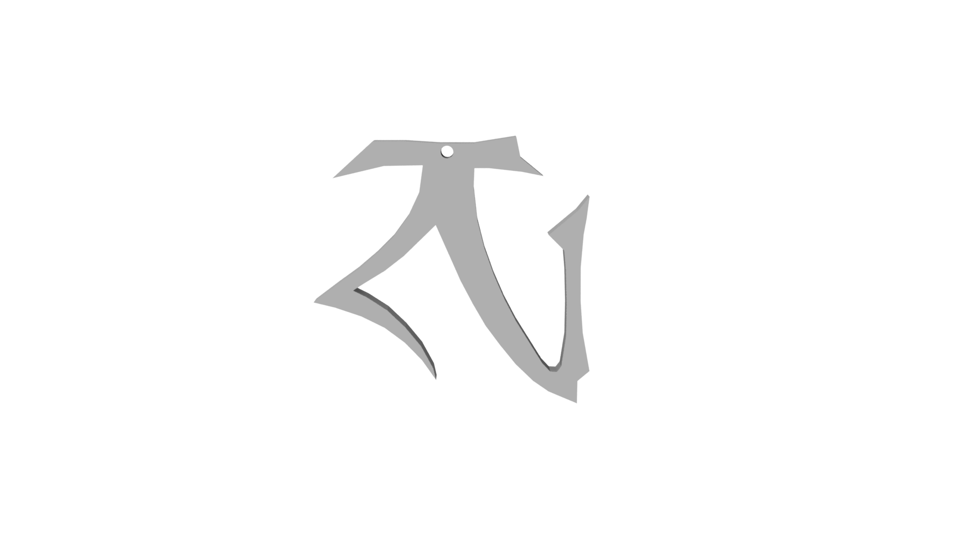 Legacy Of Kain Soul Reaver Dumah Clan Symbol By Vlinedesigns