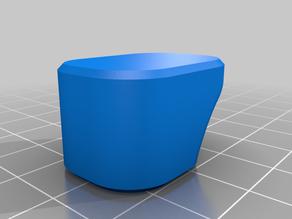 "Cube Magnet Holder - N52 1/2"" Neodymium"