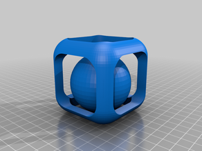 Rounded Impossible Cube