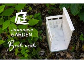 Japanese garden book nook