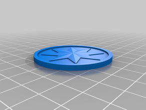 Customizable Star Coin