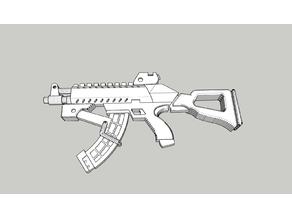 Haqqislam SMG for Infinity: The Game
