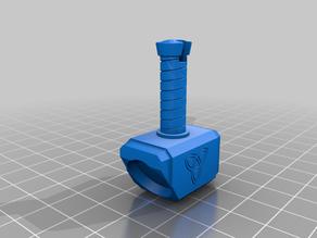 Thor's Hammer (Mjolnir) Fridge Magnet