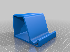Cell Phone Stand Extended