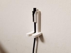 Microsoft Surface Pro Charger wall mount