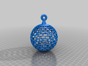 cage-ball  ..pause printing, put other things in it