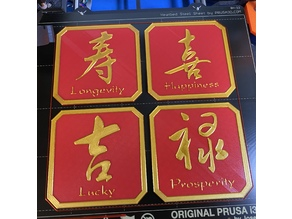 Lucky Chinese Coasters