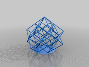 Lattice CubeMy Customized Lattice Cube Torture Test