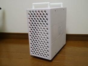 Micro ATX Case (like MacPro 2019)