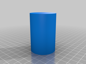 Simple test cylinder