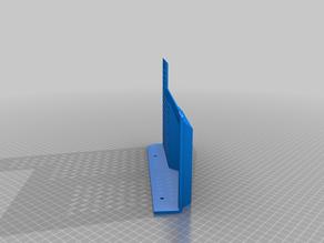 Ender 3 V2 - PSU Cover