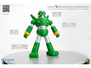 Kantam Robo /カンタムロボ / 康達姆機器人