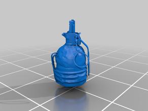 homemade semtex grenade - gubbins