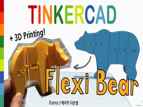 Flexible Bear with Tinkercad