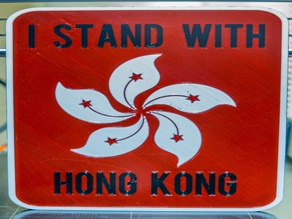 Hong Kong Support Placard (with bonus Chinese flag!)