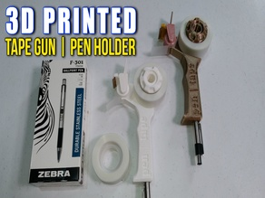 Tape Gun | Pen Holder