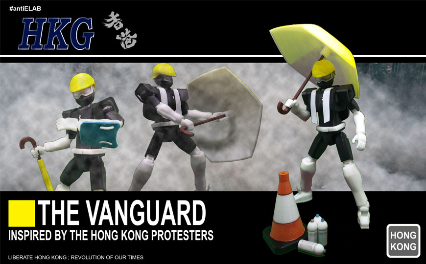 The Vanguard of Freedom and Democracy of Hong Kong
