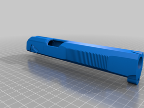 Cyberpunk 2077 - Tsunami Defense Systems Gun
