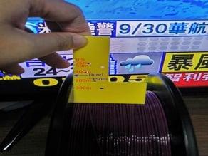 Customizable filament ruler