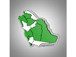 Saudi Arabia Map Puzzle