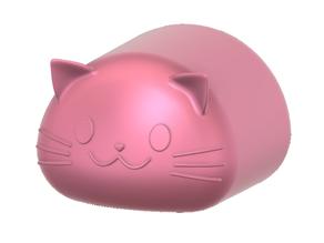 Bun Bun Cat