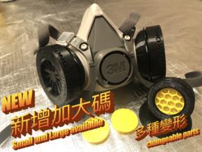 3M Respirator 1/4 surgical / medical mask Modular filter Adaptor 萬能俠 Gas mask Adapter