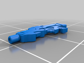 Yu-Jing Combi Rifle for Infinity: The Game