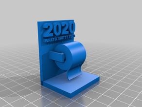 EllPro - 2020 Memorial
