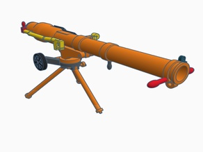 B-10 recoilless rifle