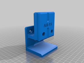 AR-15 Wall Mount with detached magazine