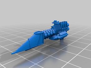 imperial frigate
