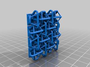 Asymmetric Chainmail Fabric