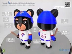 86Duino Bear Chinese Taipei / 中華隊主場