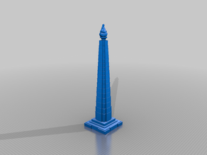 Juche Tower