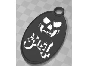 Ghost B.C Key Ring / Porte clé Ghost B.C