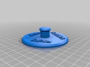 Customizable Chore Magnet