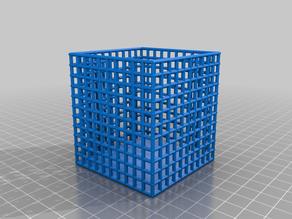 Simple cube holder