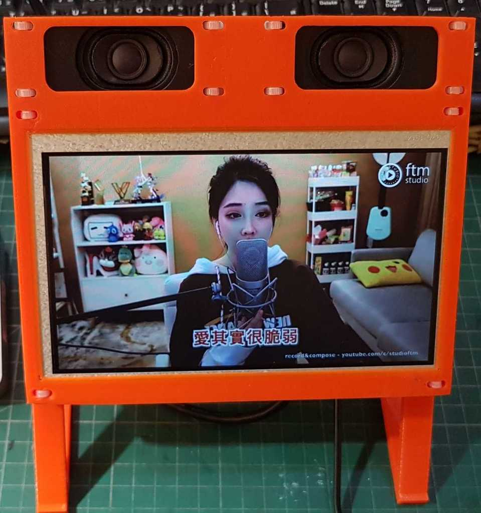 7 inch lcd shell frame