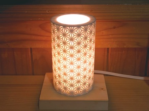 Hemp Pattern Lamp Shade