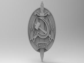 NKVD Emblem For CNC (Герб НКВД для ЧПУ)
