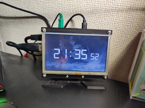 5inch Touchscreen Stand for Raspberry Pi