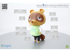 Animal Crossing Tom Nook / 動物森友會 狸克