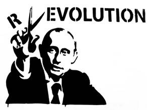 Putin stencil