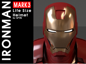 NEW IRON MAN MARK 3(life size helmet)
