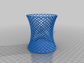Simple spiral holder V2