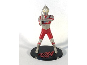 Ultraman - Specium Ray Stance