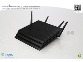 Plash Speed / PS4 router