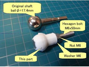 Tablet arm ball joint shaft