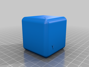 50mm Smoother Calibration Cube