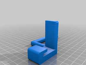 Filament Guide for EasyThreed E3D Nano